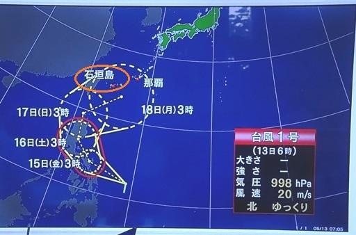 台風a DSC00467