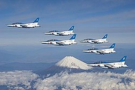 青インパルスa 250px-JASDF_Blue_Impulse_(19)
