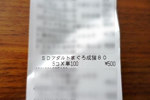 百円b DSC00528
