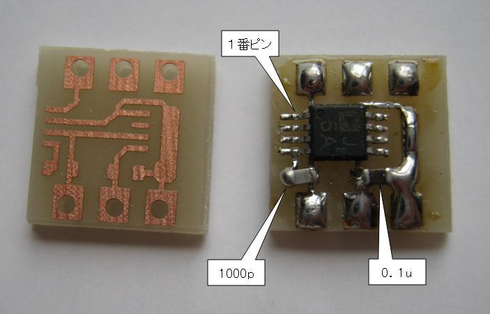 RFチェッカーの基板を刷新基板屋基板(説明付き)