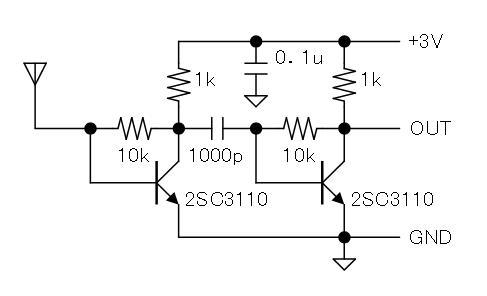 トイラジ用キャリア周波数カウンタ製作(2SC3110カスケードRFプリアンプ)回路図