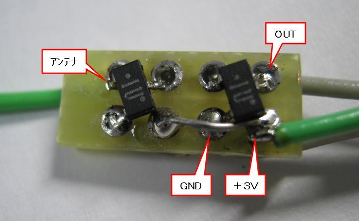 トイラジ用キャリア周波数カウンタ製作(2SC3110カスケードRFプリアンプ)基板1