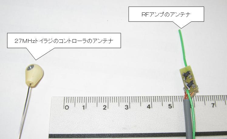 トイラジ用キャリア周波数カウンタ製作(2SC3110RFアンプ)使用状況