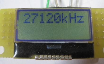 トイラジ用キャリア周波数カウンタ製作LCD表示