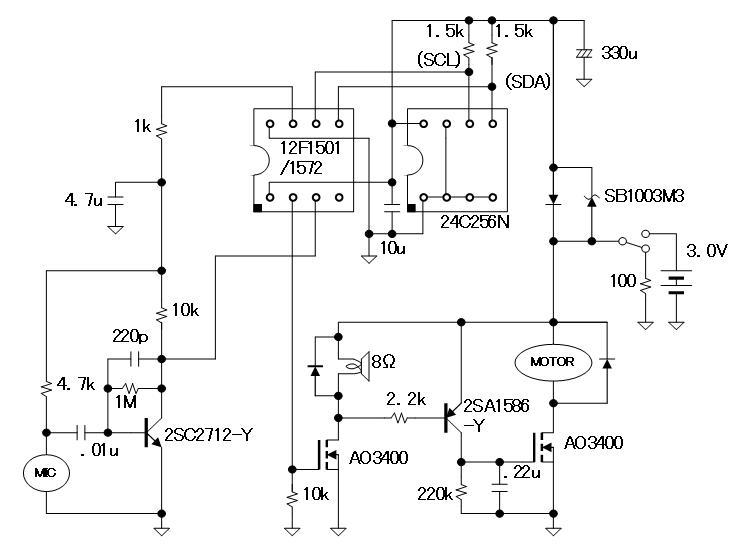 ミミクリーペット基板換装用ファームウェア(12F1572+24C256)シングル出力回路図