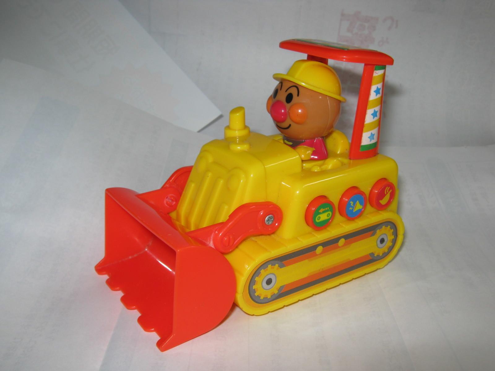 アンパンマンブルドーザ(3つボタン+車軸)