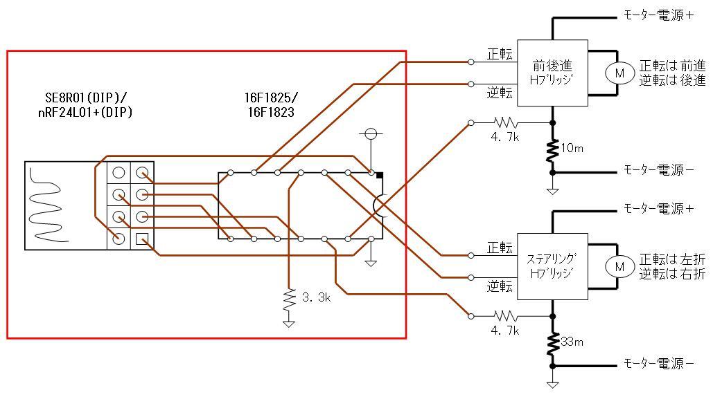 2.4GHzラジコン用ファームウェアの改善(電源瞬低対策で16F1825をサポート)の過電流保護回路図DIP