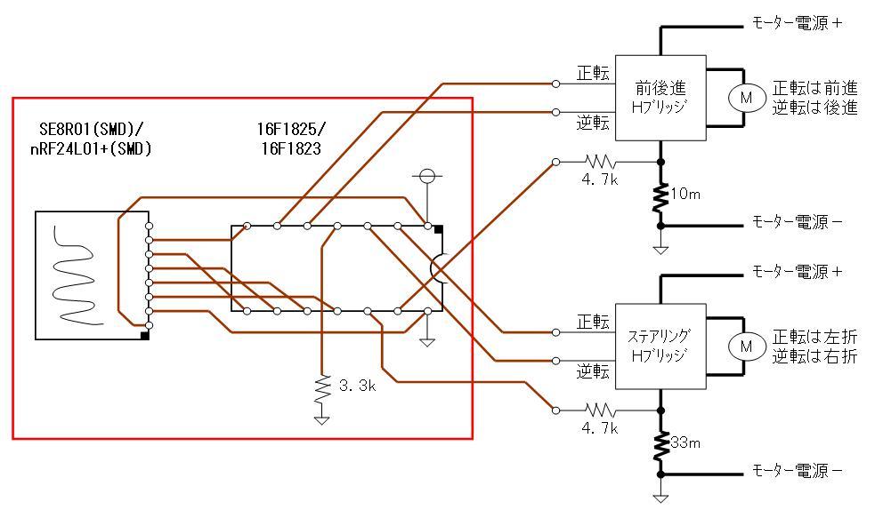 2.4GHzラジコン用ファームウェアの改善(電源瞬低対策で16F1825をサポート)の過電流保護回路図SMD