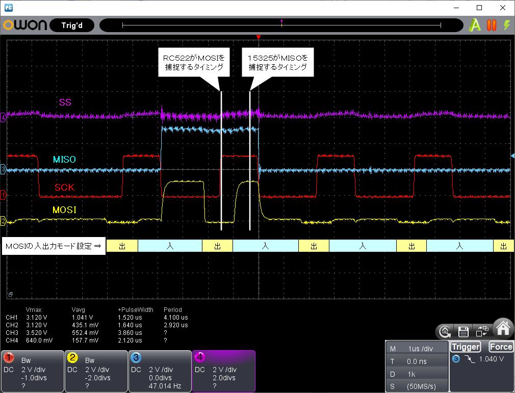 PIC電子オルゴールVer6_3のリリース(2線SPIのサポート)RC522波形2