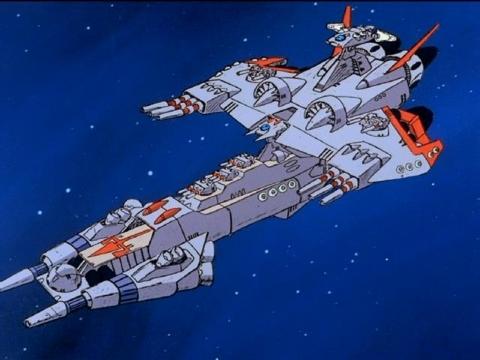 巨大戦闘艦ウルトリア