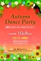 梅原ダンススクールチケット2020_10月