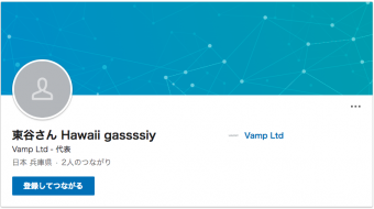 gassssiy_別人