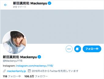 真剣佑_謝罪後のTwitter