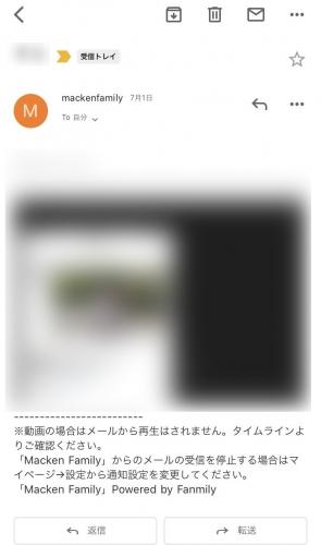 新田真剣佑_ファンクラブ_ブログ