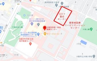 大阪コロナ重症センターの場所