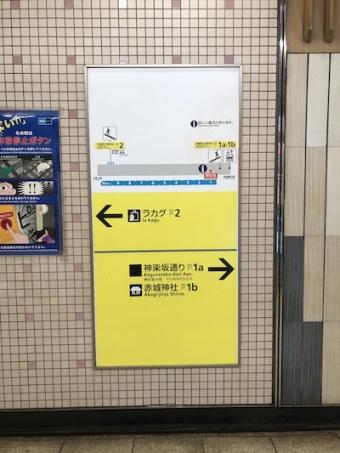 神楽坂駅_赤城神社_案内図1