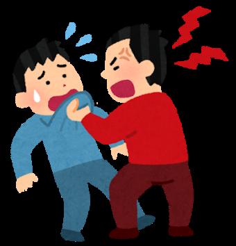 選挙のせいで喧嘩