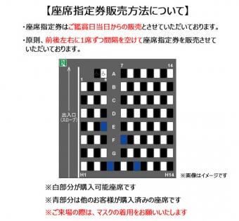 東宝_コロナ対策