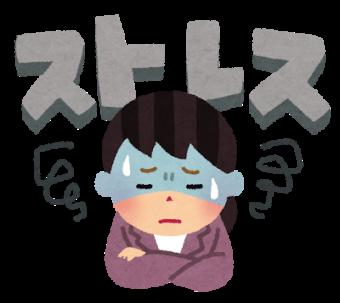 SNSでストレスを感じる対処法