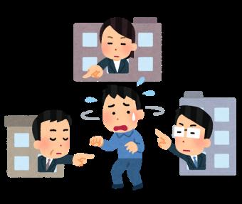 神奈川県_マスクをしない社員への対応