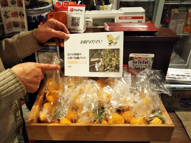 38無料柚子