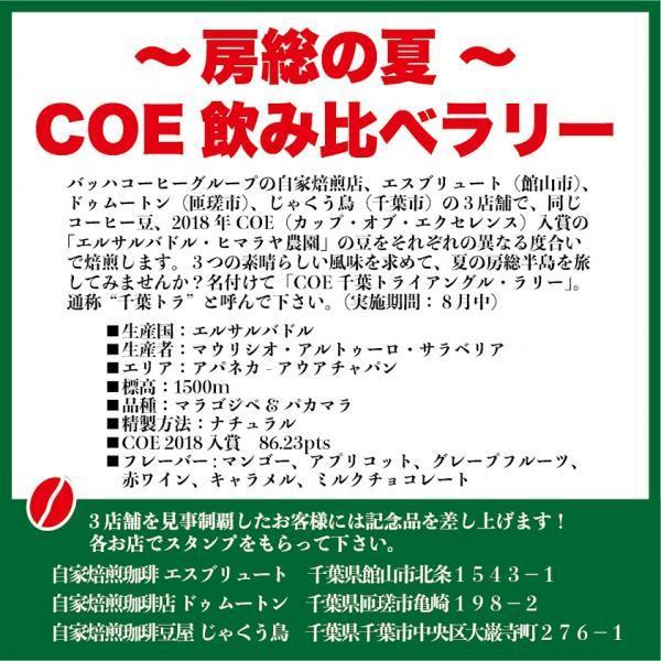 1595475845115_convert_20200803112039.jpg