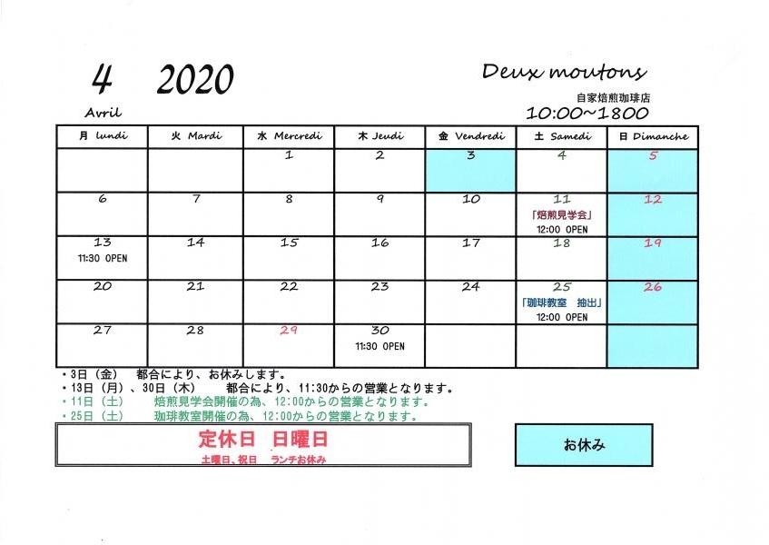 img002_convert_20200326145002.jpg