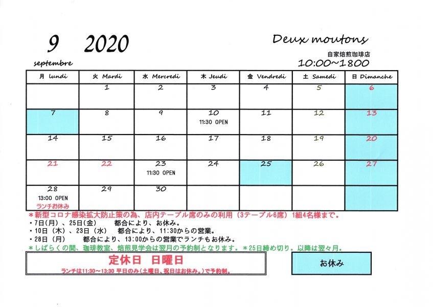 img002_convert_20200825125647.jpg