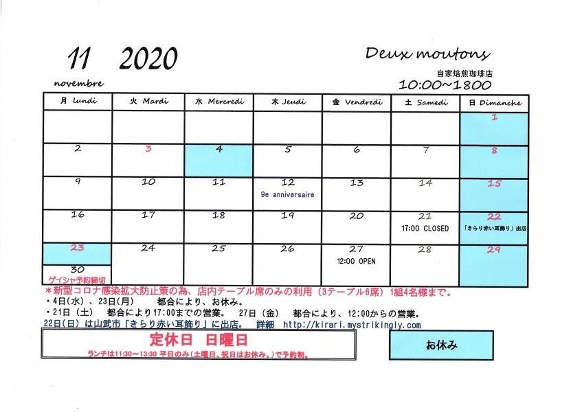 img002_convert_20201027143604.jpg