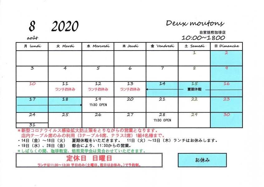 img003_convert_20200727142358.jpg