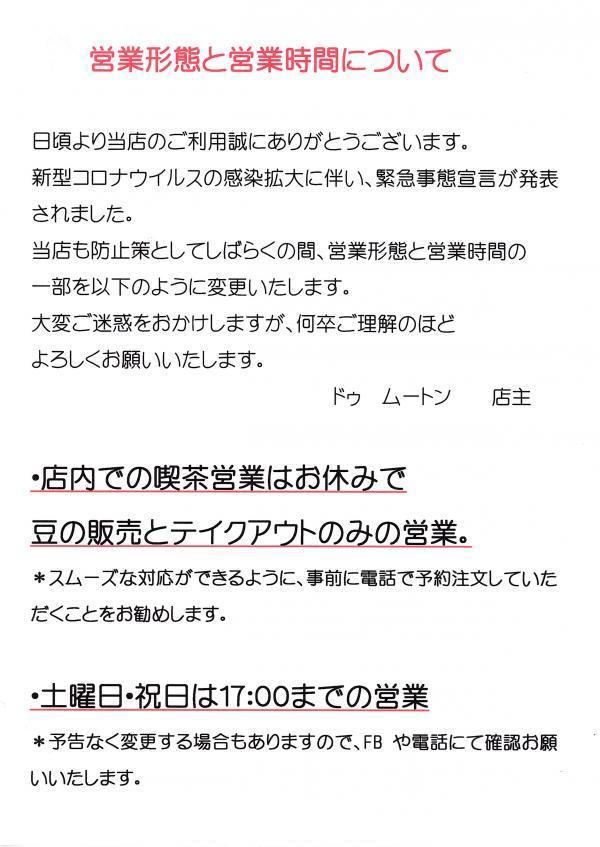 img004_convert_20200408121602.jpg