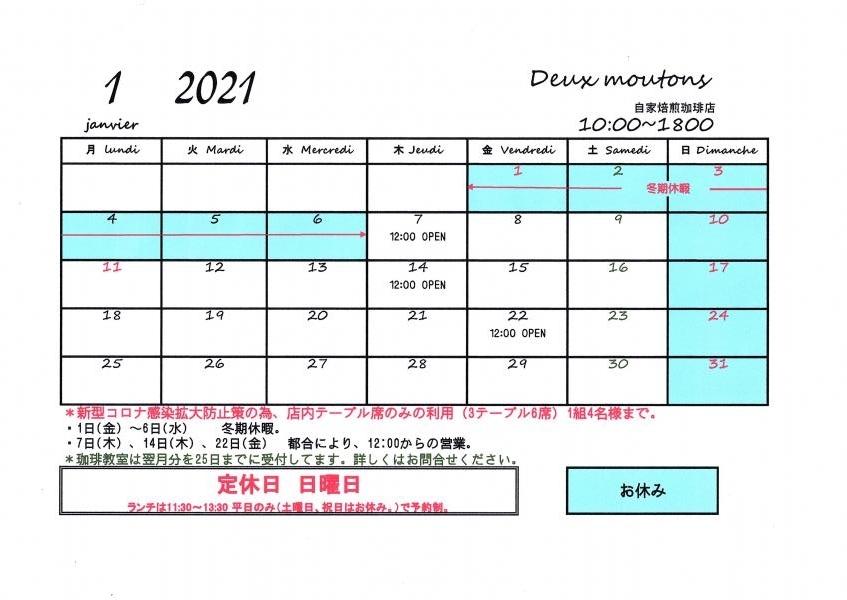 img007_convert_20201228100516.jpg