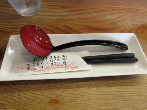 箸とれんげセット