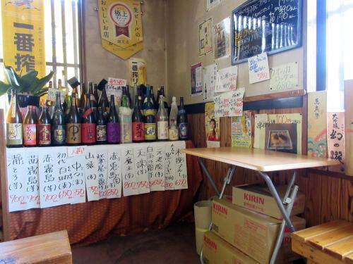 日本酒にこだわりがありそう