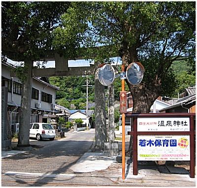 002参道入り口