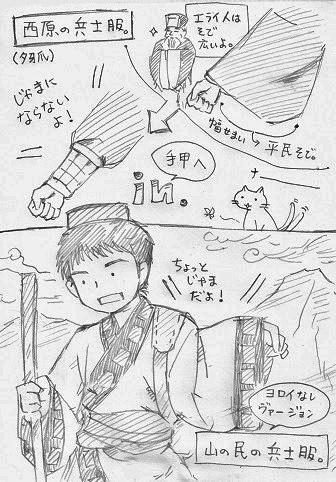 CCF20200510_kazuhumi miyamoto00