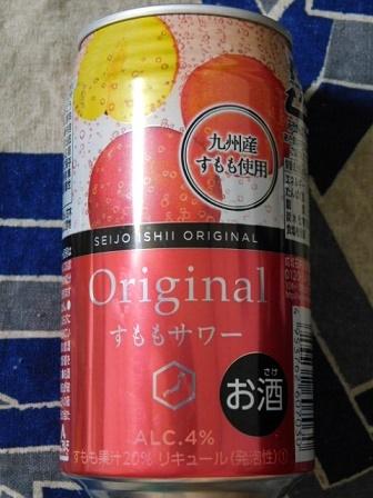 2020-05-15 sumomo