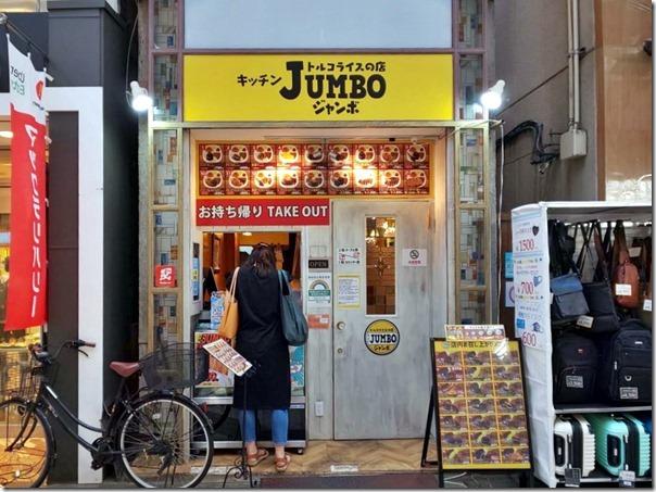 JUMBO (9)