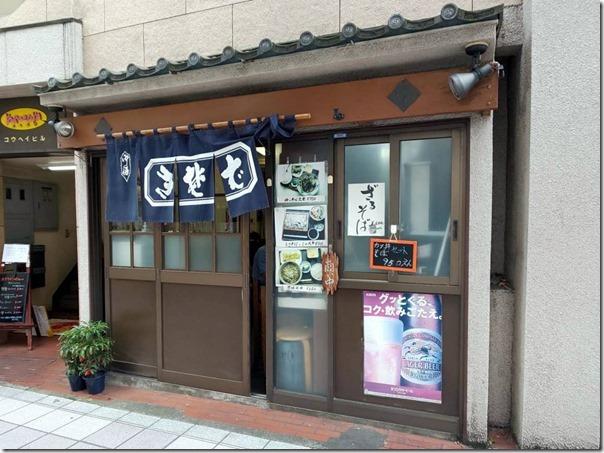TATSUNAMI (1)