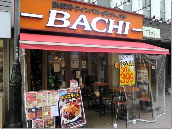 bachi (15)