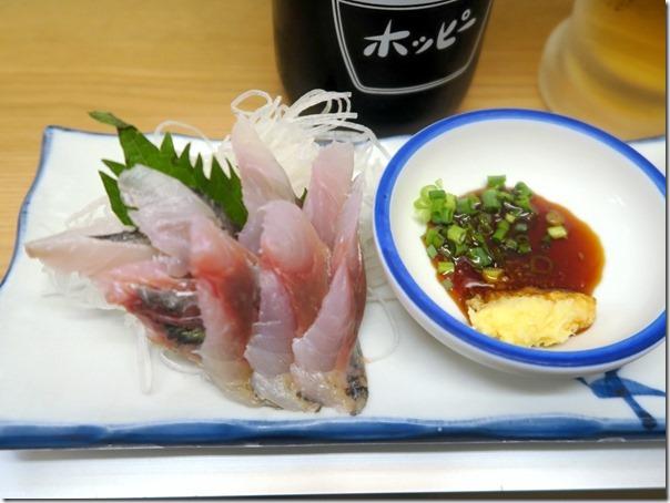 banpaiyatamachi (5)