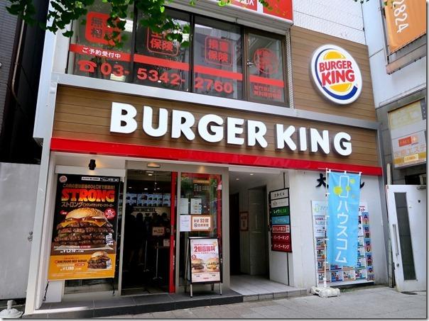 burgerkingnaka (4)
