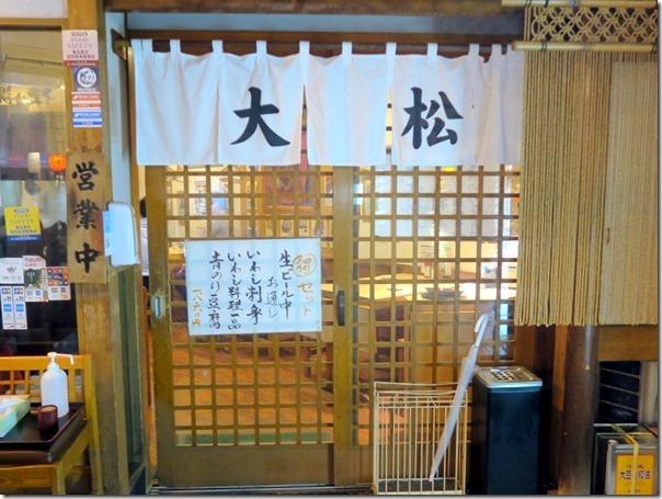 daimatsu (1)