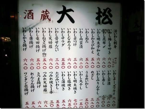 daimatsu (3)