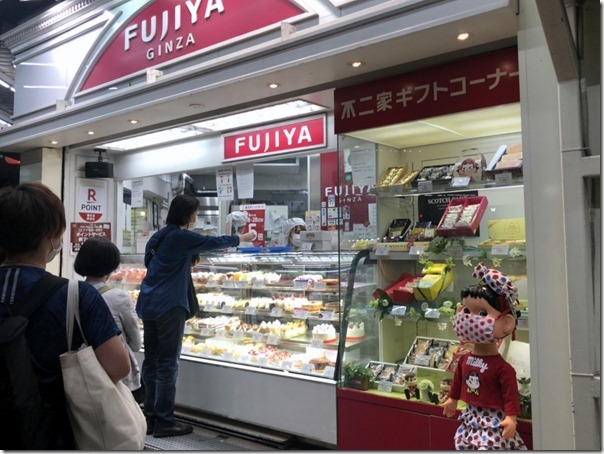 fujiyanakan (13)