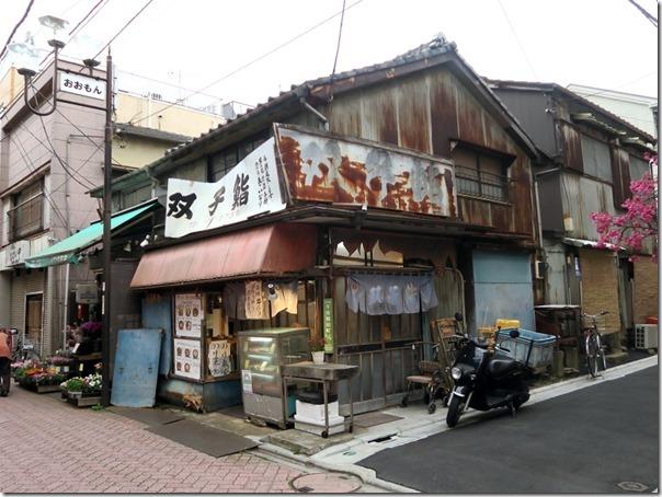 futagozushi (2)