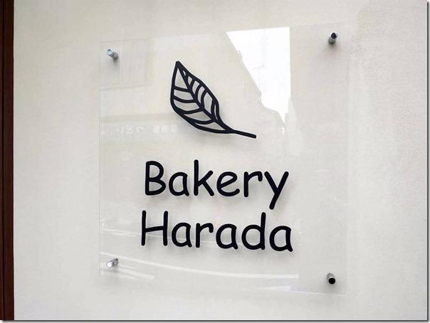 harada (1)