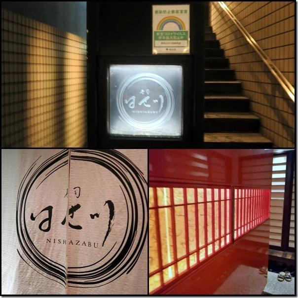 hasegawa (111)