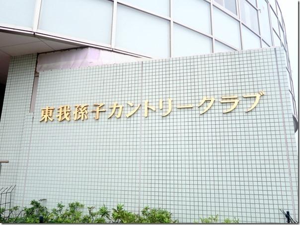 higasiabiko2 (3)