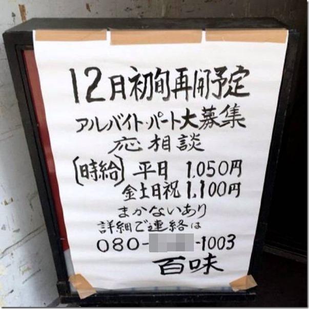 hyakumi12 (71)
